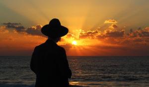 Dio nell'Ebraismo