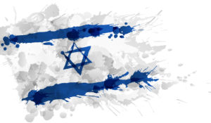 Lo Stato d'Israele