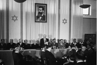 Dichiarazione d'indipendenza dello Stato d'Israele