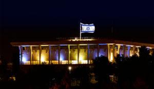 La nascita di uno stato Ebraico