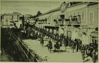 Truppe britanniche a Gerusalemme, 1917